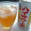 タモリさんも絶賛!博水社のハイサワーレモン